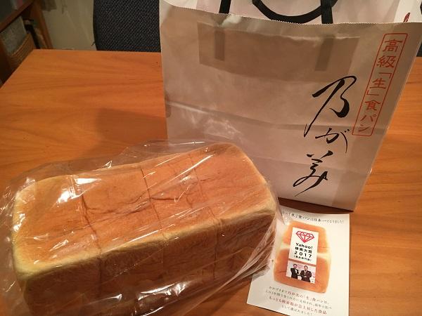 み の 食パン 値段 が