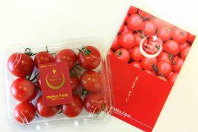 糖度10度の神戸スイーツトマトが自販機で買える 鈴蘭台駅(神戸市北区)